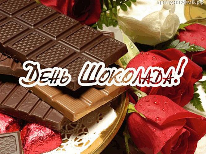 Скачать бесплатно сердечную открытку на день шоколада, для друга или подруги! Красивые открытки с шоколадом! Отправить в вк, facebook!