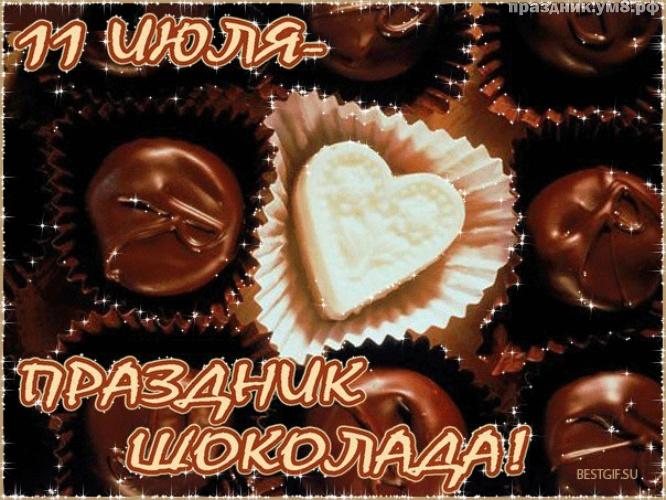 Скачать актуальную открытку на день шоколада, для друга или подруги! Красивые открытки с шоколадом! Переслать в пинтерест!