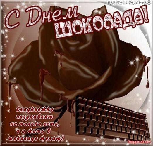 Скачать бесплатно безупречную картинку с днем шоколада, открытки с шоколадом, шоколадки друзьям, коллегам, подругам! Отправить в вк, facebook!