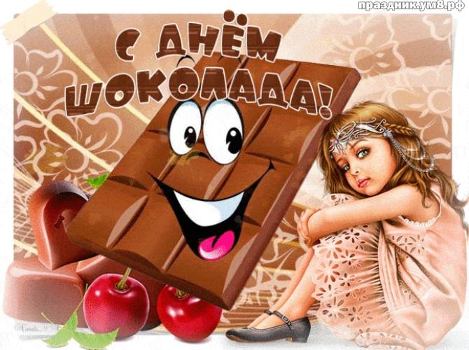 Скачать онлайн праздничную картинку на день шоколада, для друга или подруги! Красивые открытки с шоколадом! Поделиться в facebook!