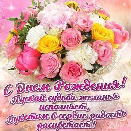 Скачать необычайную открытку с днем рождения, красивые картинки (пожелания с 123ot.ru)! Для инстаграм!