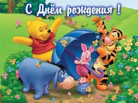 Скачать онлайн откровенную открытку (поздравления друзьям) с днём рождения! Оригинал с сайта 123ot.ru! Отправить на вацап!