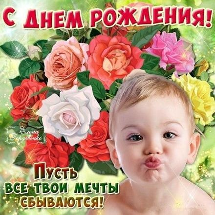 Скачать онлайн ангельскую открытку с днем рождения, красивые картинки (пожелания с 123ot.ru)! Поделиться в facebook!