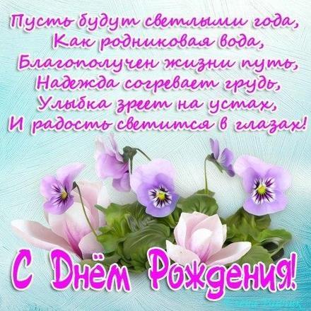 Скачать неземную открытку с днём рождения подруге, другу, всем друзьям (открытки с 123ot.ru)! Поделиться в facebook!