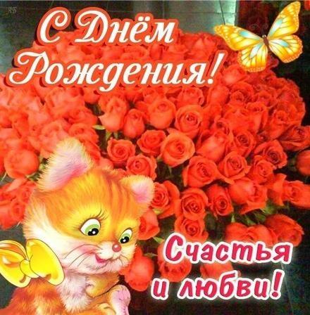 Скачать бесплатно приятную картинку с днём рождения, другу, подруге! Эффектные поздравления с 123ot.ru! Отправить на вацап!