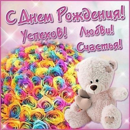 Скачать аккуратную картинку с днём рождения, друзья! Поздравления ко дню рождения 123ot.ru! Переслать на ватсап!