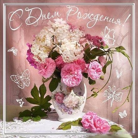 Скачать ритмичную картинку на день рождения для всех, лучшие картинки с пожеланиями с 123ot.ru! Отправить в вк, facebook!