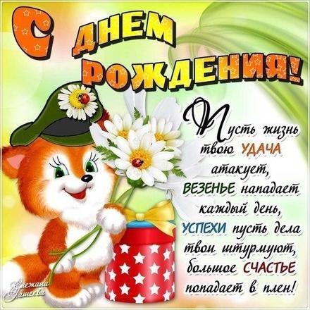 Скачать бесплатно ослепительную картинку с днем рождения, красивые картинки (пожелания с 123ot.ru)! Для инстаграма!