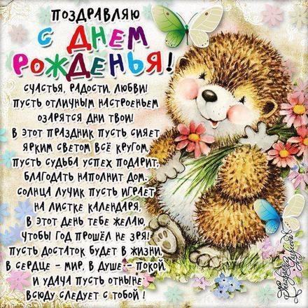 Найти дивную открытку с днём рождения, друзья! Поздравления ко дню рождения 123ot.ru! Отправить в instagram!