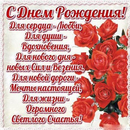 Найти эффектную картинку на день рождения друзьям (красивые открытки)! Пожелания своими словами! Сайт 123ot.ru! Переслать в пинтерест!