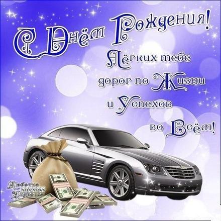 Скачать онлайн воздушную открытку (поздравления друзьям) с днём рождения! Оригинал с сайта 123ot.ru! Переслать в вайбер!