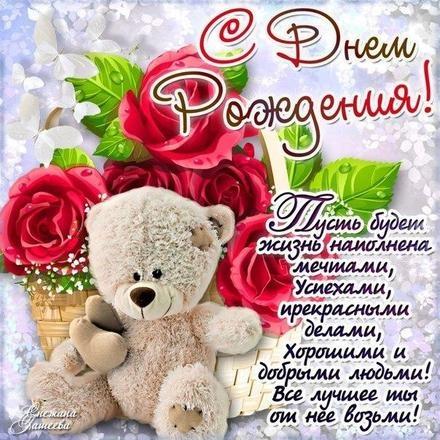 Скачать добрейшую картинку на день рождения друзьям (красивые открытки)! Пожелания своими словами! Сайт 123ot.ru! Переслать в viber!
