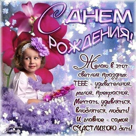 Скачать элегантную открытку на день рождения друзьям (красивые открытки)! Пожелания своими словами! Сайт 123ot.ru! Переслать на ватсап!