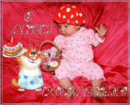 Найти душевную картинку с днём рождения, друзья! Поздравления ко дню рождения 123ot.ru! Отправить в телеграм!