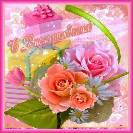 Скачать онлайн новую картинку на день рождения для всех, лучшие картинки с пожеланиями с 123ot.ru! Переслать в telegram!