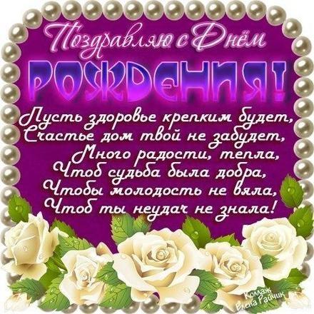 Скачать бесплатно ненаглядную открытку на день рождения для подруги (или для друга)! Красивые открытки с сайта 123ot.ru! Переслать в пинтерест!