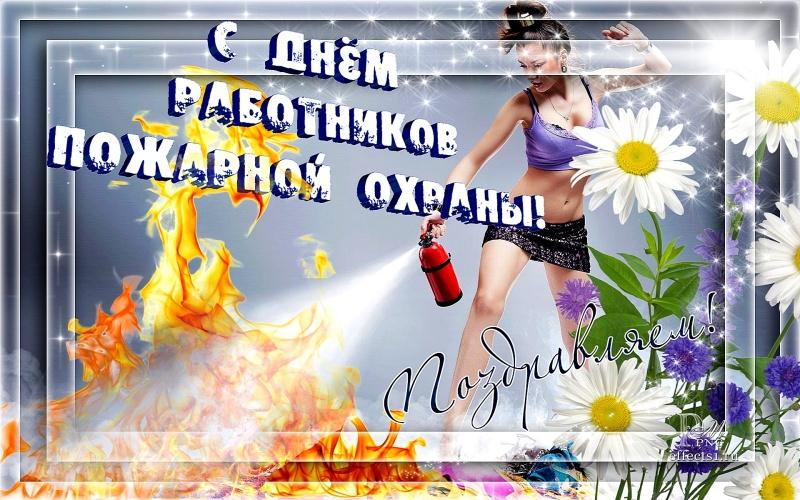 Скачать бесплатно трепетную открытку с днем пожарника, красивые картинки! С праздником, любимые мои! Для инстаграма!
