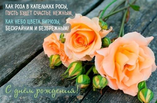 Найти замечательнейшую картинку на день рождения подруге или другу (поздравление в стихах, открытки-с-днем-рождения.ум8.рф)! Переслать в пинтерест!