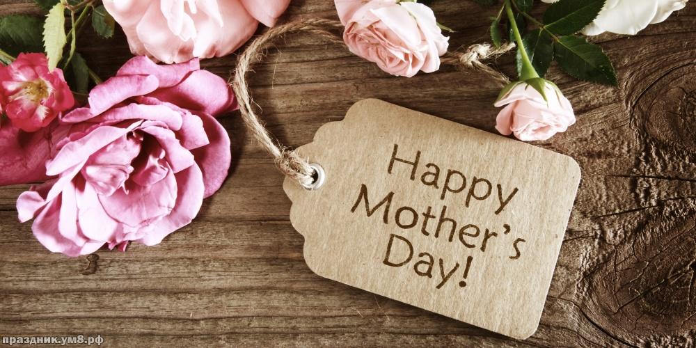 Найти радушную картинку с днем матери маме! Красивые пожелания для всех мам! Отправить в телеграм!