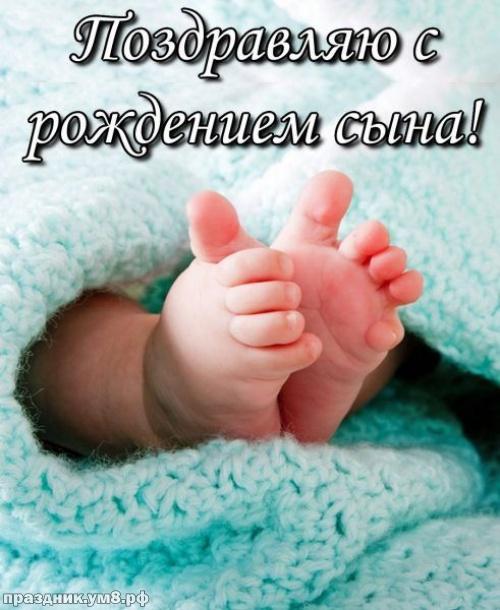 Скачать лучистую картинку с рождением мальчика, дорогие родственники! Ура! Родился сын! Переслать в вайбер!