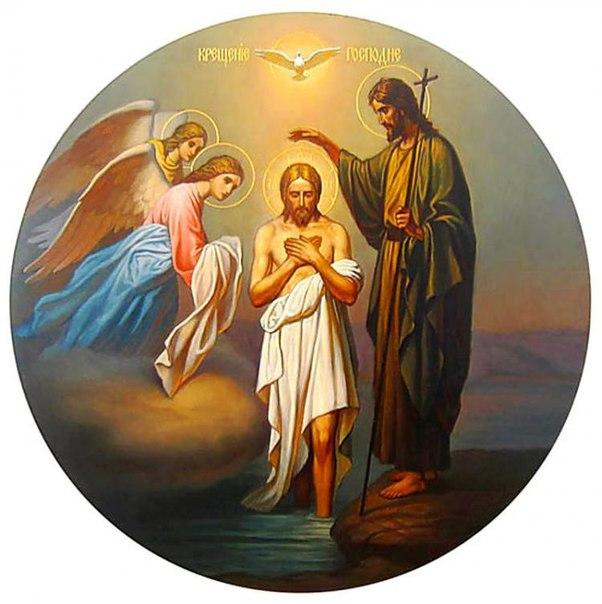 Блестящая картинка, гиф с 19 января, с крещением