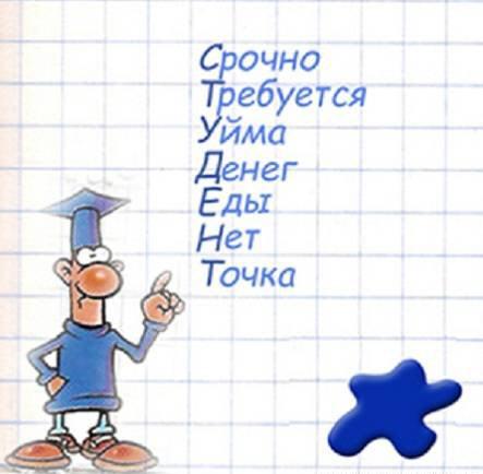 Блестящая открытка, анимация с днем Татьяны, с днем студента