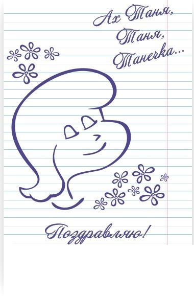 Блестящая открытка, гиф с 25 января (Татьянин день и день студента)